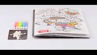 Обзор - распаковка игрушек Творчество раскраска Антистресс с фломастерами ДАНКО - ТОЙС