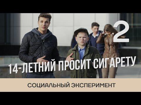знакомства для взрослых молдова
