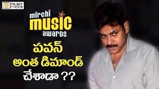 shocking pawan kalyan remuneration for mirchi music awards south 2016 filmyfocus com