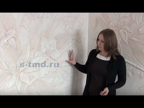 Качественная фактурная штукатурка для стен: фото, видео, примеры работ и строительные технологии