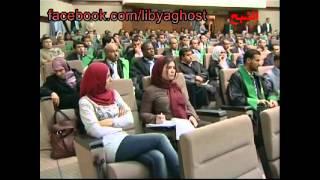 Download Video فضيحة أزلام القضاء الليبي MP3 3GP MP4