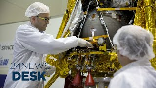 Baixar The Excitement Behind Israel's First Moon Mission