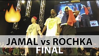 Jamal vs Rochka | hip hop 1x1 man | FINAL | ENERGY 15 ANNIVERSARY | CHELYABINSK | DAY 3 | 06 12 15