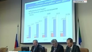 Вести-Хабаровск. Развитие горнодобывающей промышленности на период до 2017 года