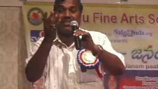 Gorati Venkanna - Palle Kanneeru Peduthundo