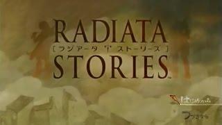 ラジアータストーリーズ(完)