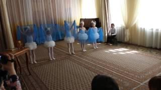 """Яся танцует """"Лебединое Озеро"""" - Танец маленьких лебедей"""