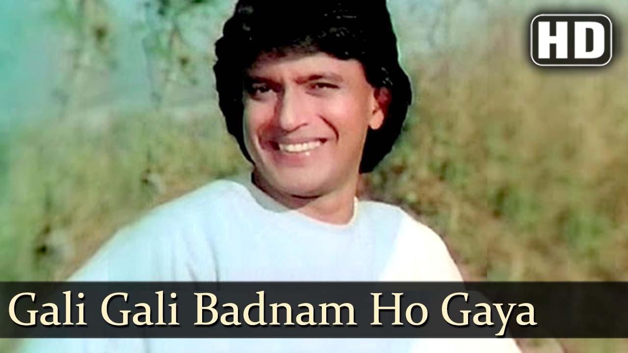 Download Gali Gali Badnam Ho Gaya Mere Pyar (HD) - Karamdaata Song - Mithun Chakraborty - Amrita Singh