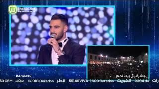 Arab Idol – العروض المباشرة – يعقوب شاهين – تعلى وتتعمر يا دار