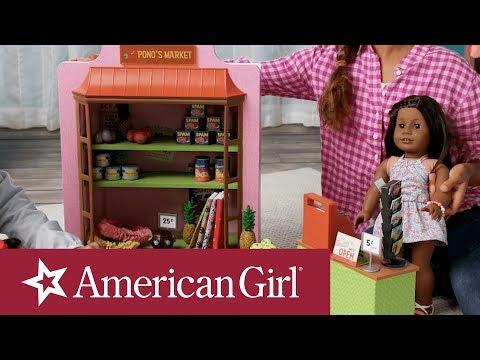 Nanea's Family Market   Designer Room   American Girl