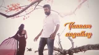 NGK Anbae Peranbae Lyric | Suriya | Yuvan Shankar Raja | Selvaraghavan