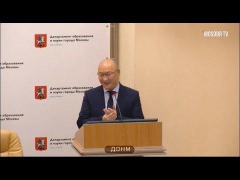 СФК ДОНМ Церенкеев ДГБ ведущий специалист 88% аттестация на 3г ДОНМ 19.11.2019