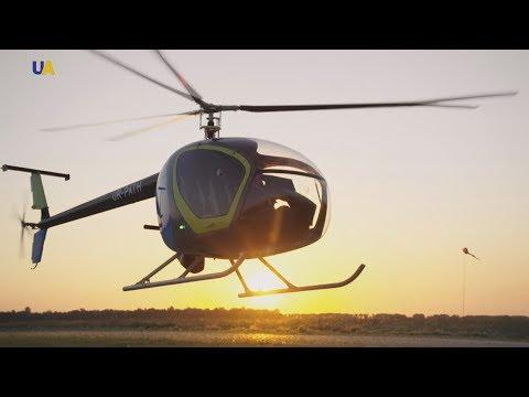 Лёгкий украинский вертолёт