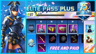 PUBG MOBILE SEASON 15 ROYALE PASS REWARDS | SEASON 15 NEW UPDATES PUBG MOBILE