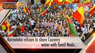 Nerpada Pesu: Karnataka refuses to share Cauvery water with Tamil Nadu | (12/09/16)