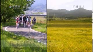 愛媛県東温市のPR映像です!! こちらは、株式会社ジョイ・アート様が、...