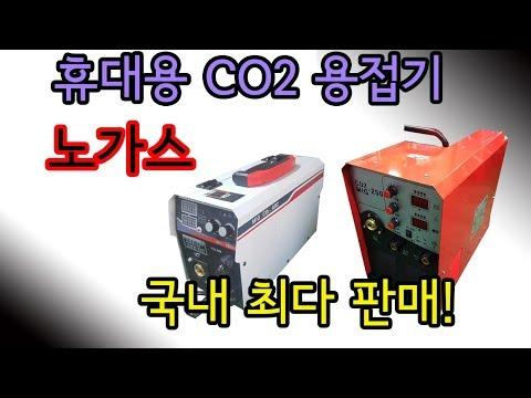노가스용접기 최저가 판매 1등 세다CO2용접기