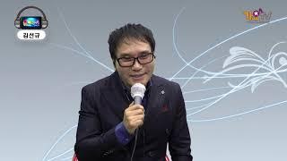 가수 김선규-   쥬크박스 261회(진행 - 한예문 /…