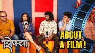 Ziprya | About A Film | Amruta Subhash, Chinmay Kambali, Saksham Kulkarni | Marathi Movie 2018