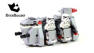 видео Транспорт имперских войск