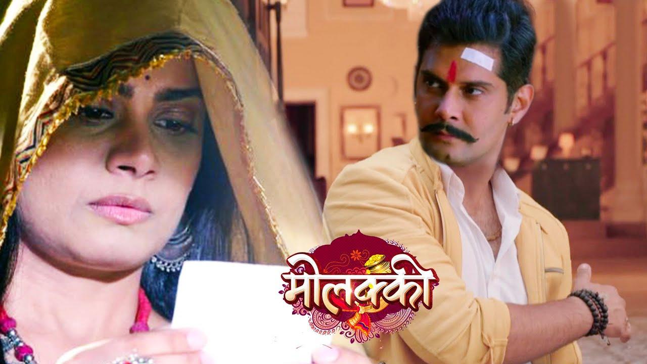 Molkki || Sakshi Leave House For Purvi || Upcoming Twist
