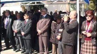 Ονομασια ΔΕΑ 08Δ, ΣΜΧ Λουτρακι 27 Μαρτιου 2009 part1