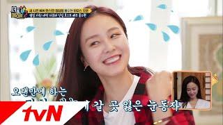 seoulmate2 ♨열정 가득♨ 새싹 자취러 신입 호스트 배우 홍수현 181210 EP.1