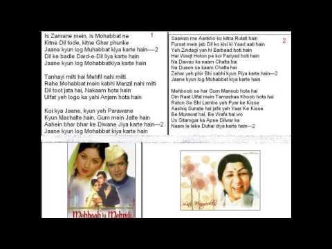 Jaane kyun log Mohabbat ( Mehboob Ki Mehndi ) Free karaoke with lyrics by Hawwa -