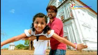 Vijay's Theri Beats 'I