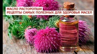 видео Масло макадамии: ценный орех для лица и волос