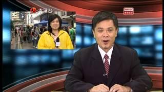 2012年12月1日-頭條新聞 死神傻了之處理了就不存在了
