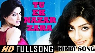 Tu Ek Nazar Zara | Full Hindi Song | Sapna  | Aman Sagar | (Kharidaar)