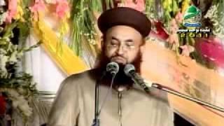 vuclip 9/12.3RD AQEEDAH TOHEED SEMINAR.Hazart Allama Molana Mufti Dr Muhammad Ashraf Asif Jalali