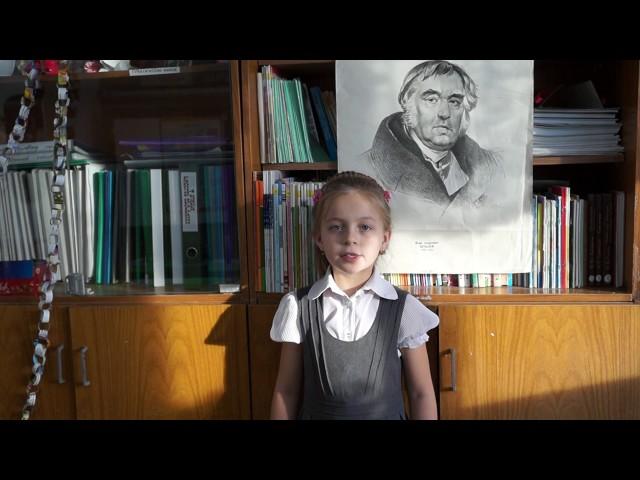 Изображение предпросмотра прочтения – ЗаринаГанеева читает произведение «Лебедь, Рак и Щука» И.А.Крылова