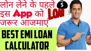 EMI Calculator for Home Loan & Personal Loan | Loan emi calculation in  hindi, Loan app