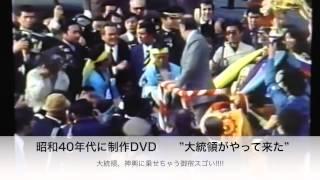 大野荘からチャイナへ  ローカルズ・ナイト NO.3 4/19予告