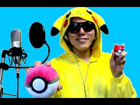 POKEMON THEME SONG BEATBOX