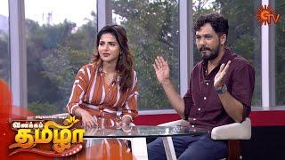 Vanakkam Tamizha with Music Director Hip Hop Tamizha Adhi - Full Show | 20th February 2020 | Sun TV