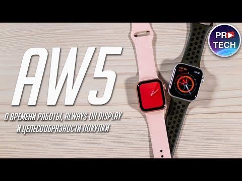 Опыт использования Apple Watch 5 (40 и 44 мм). Как Always on Display разряжает смарт-часы?