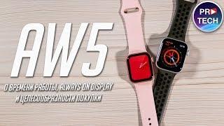 Опыт использования Apple Watch 5 40 и 44 мм. Как Always On Display разряжает смарт-часы