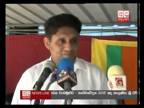 sajith premadasa speaks on why party members are leaving UNP