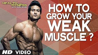 How To Grow Your WEAK MUSCLE ? | Health and Fitness Tips | Guru Mann | WorkoutTips