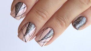 Дизайн ногтей гель лак: Геометрия, Абстракция, Нюд. Уроки дизайна ногтей. Маникюр