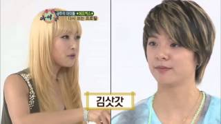 주간아이돌 - (WeeklyIdol EP.51) f(x) Amber And Victoria Korean Speed Quiz Part 1