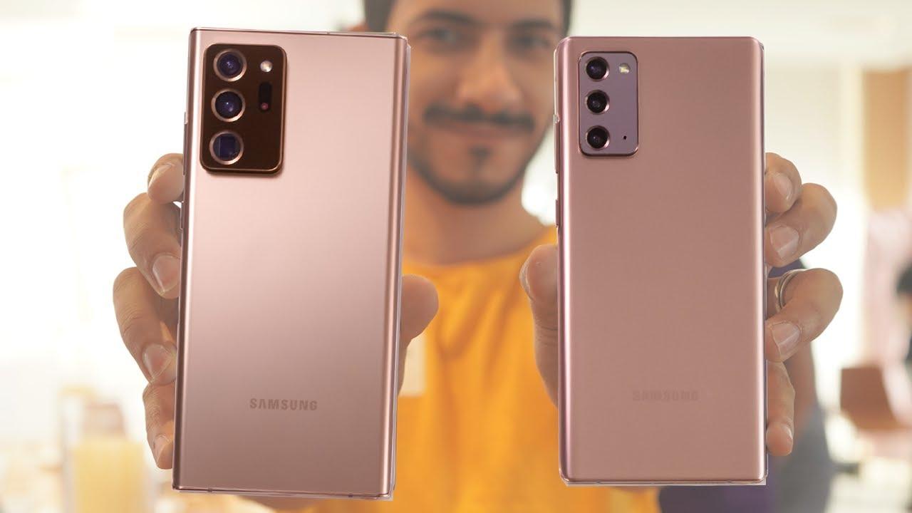 نظرة أولى على سامسونج Galaxy Note 20 | 20 ultra