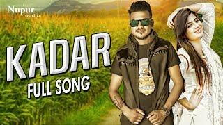 Kadar Amir Khan Sonika Singh | UK Haryanvi Sheenam Katholic | Latest Haryanvi Songs Haryanavi 2018