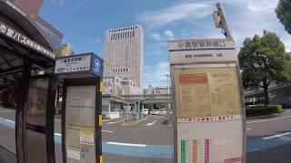 西鉄、市営 小倉駅バス停、阪九フェリー行き 、Kitakyushu.Kokura.Bus Stop
