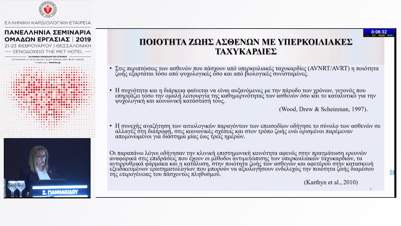 συστήματα μηχανικής προσέγγισης για την αγάπη dating και σχέσεις εγκληματίας dating ιστοσελίδα