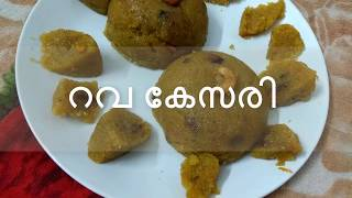 kozhukkatta recipe in malayalam