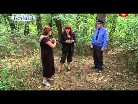 Экстрасенсы ведут расследование 3 сезон смотреть онлайн